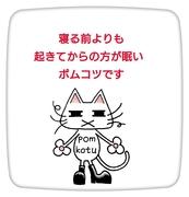 ポムコツ(´・ω・`)さんのプロフィール