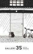 アートと黒猫な日々。〈ギャラリー35京都〉