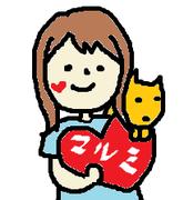 marumiさんのプロフィール