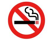 受動喫煙症日記