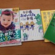 年齢別にまとめた幼児期の子供の習い事とその効果一覧