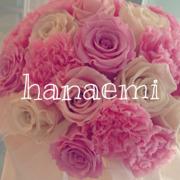 花笑見 -hanaemi-