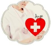 Ange-アンジュ-看護師女史たちのせきららブログ