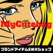 MyCuteBag