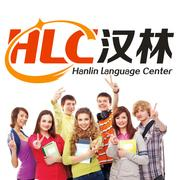 professional language center