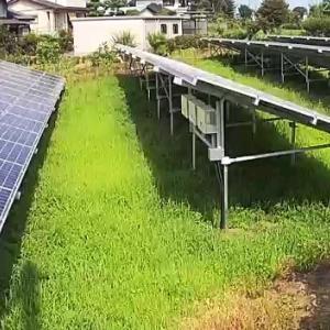 太陽光発電と不動産投資で不労所得を構築