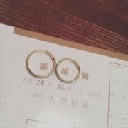結婚までの記録〜結婚指輪とフォトウェディング〜