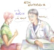 Trilingual Macaron 子宮頸がん「腺癌」といわれて