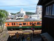 宮の鉄道乗車記録