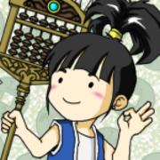 妄想母ちゃんの日日冒険記