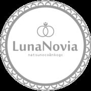 Luna Novia