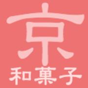 """""""贈り物で失敗しない"""" 京都のお取り寄せギフト"""