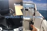 漁師トレーダー翔のFXブログ