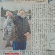 知多半島でフカセ釣りにチャレンジ