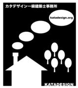 カタデザイン「山梨の理想の家のきまり23」