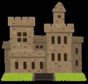 ぼくのお城は、それでいい。