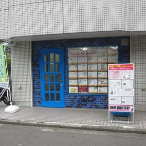 東京ライフプラン