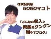 GOGOマコトさんのプロフィール