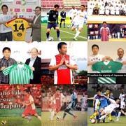 海外で活躍するプロサッカー選手&経営者