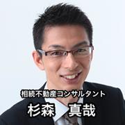 J-REC公認 大宮相続相談センター