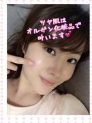 銀座オルガン化粧品の紹介ブログ