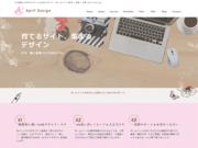 集客・販促ホームページ制作 エイプリルデザイン 奈良/大阪