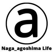Naga_agoshima Life