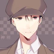 kaminumaさんのプロフィール