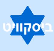 ヘブライ語 ve フォークダンス