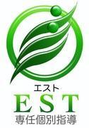 EST専任個別指導さんのプロフィール