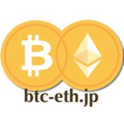 初心者もできるビットコイン・イーサリアム投資サイト