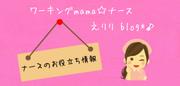 KIRA☆KIRA
