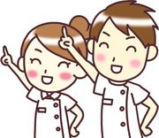 supernurseman.com看護師成り上がりブログ