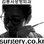 キムジョンソ美容外科のブログ