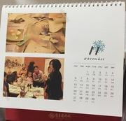 みどりの果敢な北京生活(Ameba)