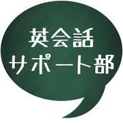 読むだけペラペラ英会話.com