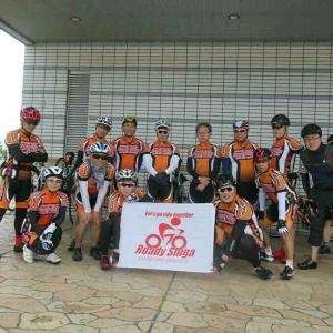 RoadyShiga cycling club