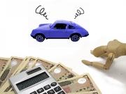 素人が学ぶ車買取査定の事情