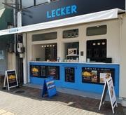 LECKER(岡山市北区奉還町)のブログ