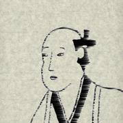 【江戸文学】うきよのおはなし【くずし字】