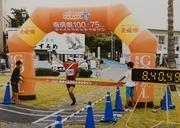 2019大阪マラソンで3時間5分以内、いつかはサブ3にチャレンジしたい!!
