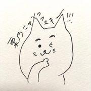 栗乃ニャンコフスキーの長生き猫Life♪