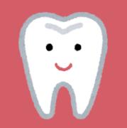 重症の出っ歯が歯列矯正で歯並びがキレイになるブログ