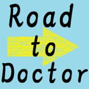 医学生コロナの Road to Doctor〜医師への道ブログ〜
