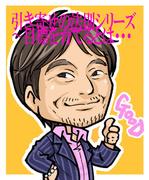 伊木ヒロシさんのプロフィール