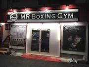 MRボクシングジム