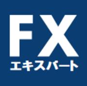 FX・仮想通貨 海外FXエキスパートブログ