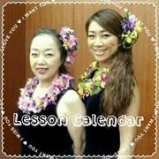 Hawaiian hula カリコ マヒプア オ マカラニ大阪