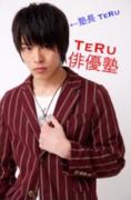 TeRu俳優塾