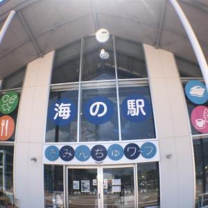沖縄マリンスポーツ!北谷町漁業協同組合 総合案内所